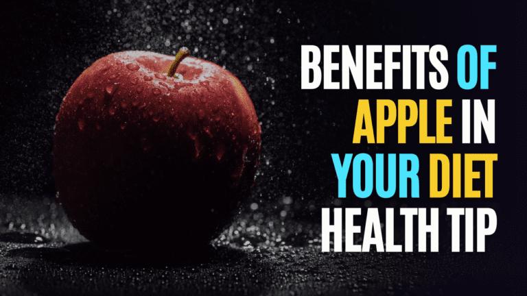 Benefits Of Apple In Your Diet (Health Tip)